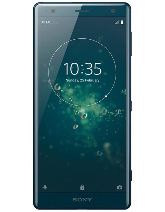Sony Xperia XZ2 Grön