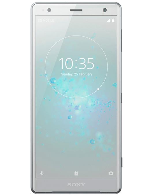 Sony Xperia XZ2 Compact Silver
